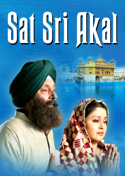 Sat Sri Akal on Netflix AUS/NZ