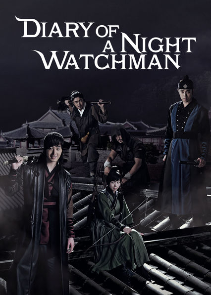 Diary of a Night Watchman