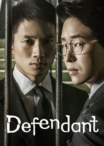 Defendant on Netflix AUS/NZ