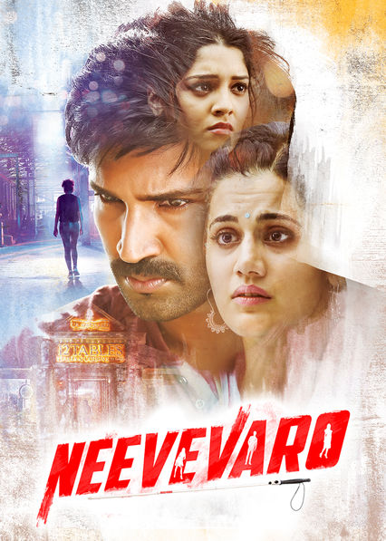 Neevevaro (2019) Hindi Dubbed 350MB HDRip 480p x264