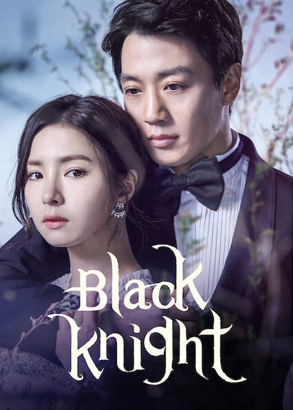 Black Knight: The Man Who Guards Me on Netflix AUS/NZ
