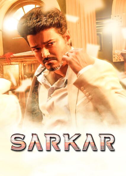 Sarkar on Netflix AUS/NZ