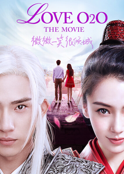 Love O2O on Netflix AUS/NZ