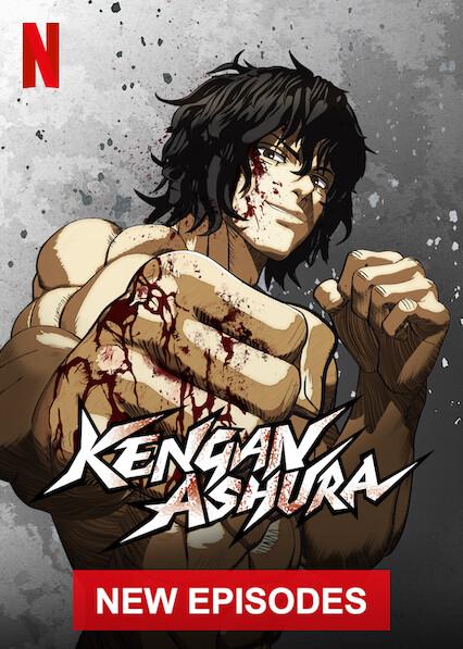 KENGAN ASHURA on Netflix AUS/NZ