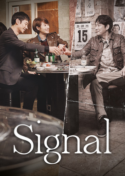 Signal on Netflix AUS/NZ