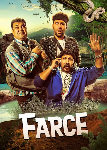 Farce on Netflix AUS/NZ
