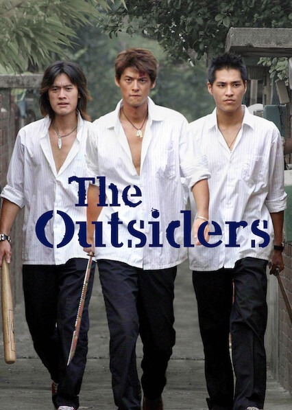 The Outsiders on Netflix AUS/NZ