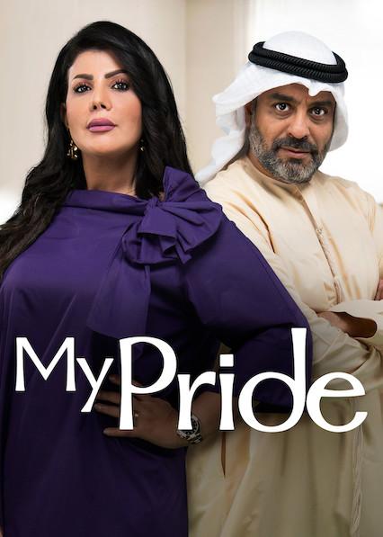 My Pride on Netflix AUS/NZ
