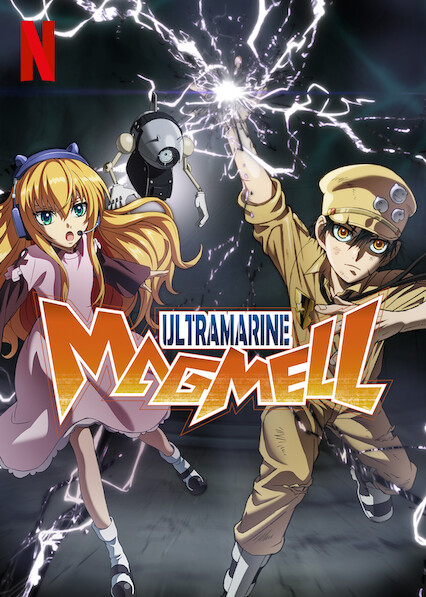 Ultramarine Magmell on Netflix AUS/NZ