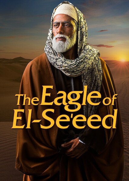 The Eagle of El-Se'eed