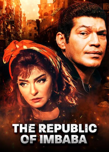 The Republic of Imbaba