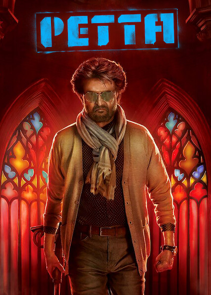 Petta on Netflix AUS/NZ
