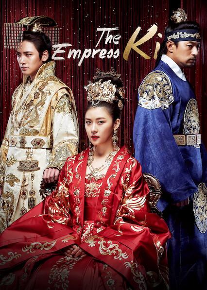 The Empress Ki