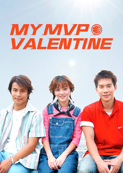 My MVP Valentine on Netflix AUS/NZ