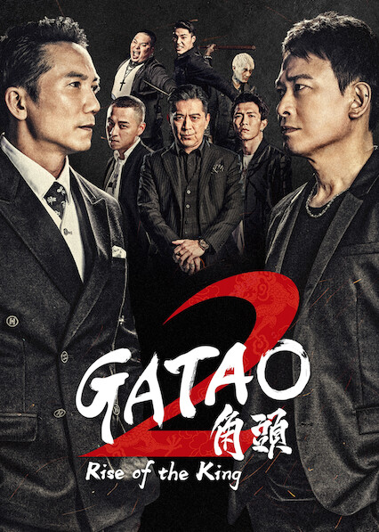 Gatao 2: Rise of the King on Netflix AUS/NZ