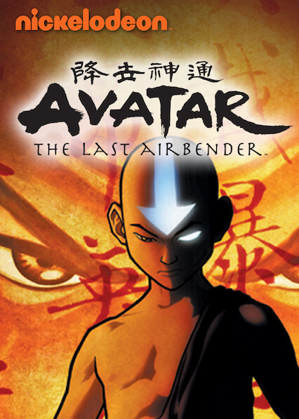 Avatar: The Last Airbender on Netflix AUS/NZ