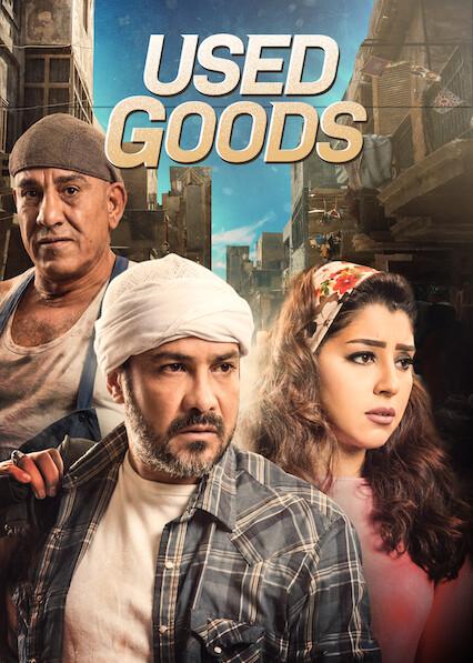 Used Goods on Netflix AUS/NZ