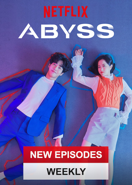 Abyss on Netflix AUS/NZ