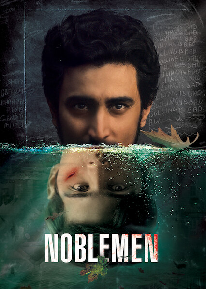 Noblemen on Netflix AUS/NZ