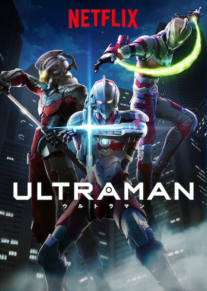 Ultraman on Netflix AUS/NZ