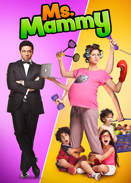 Ms. Mammy on Netflix AUS/NZ