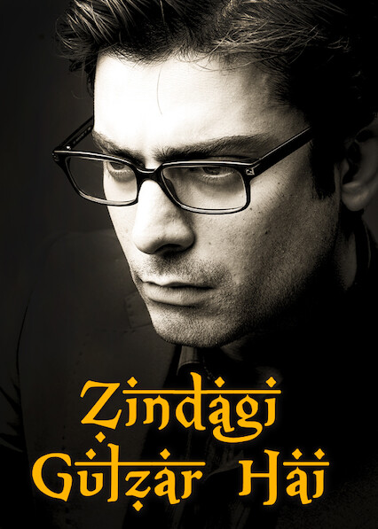 Zindagi Gulzar Hai on Netflix AUS/NZ