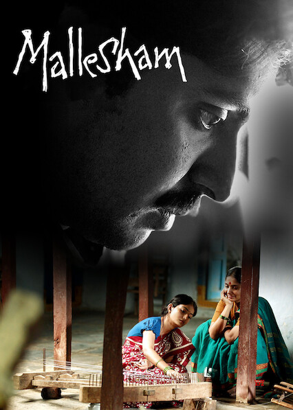 Mallesham on Netflix AUS/NZ