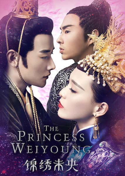 The Princess Weiyoung on Netflix AUS/NZ