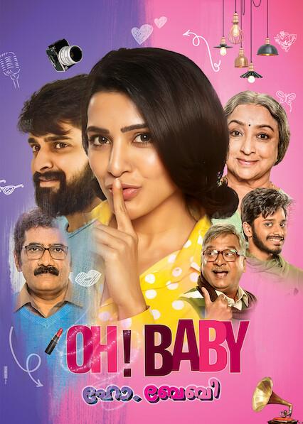 Oh! Baby (Malayalam) on Netflix AUS/NZ