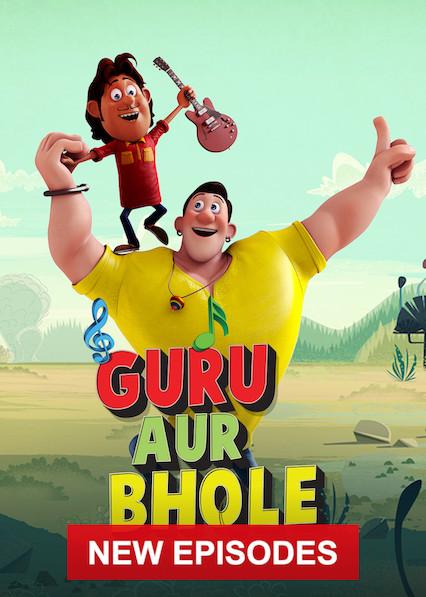 Guru Aur Bhule Bangla Cartoon NEW Epesode 1-5 (04 October 2020) HD Download Premium Zip
