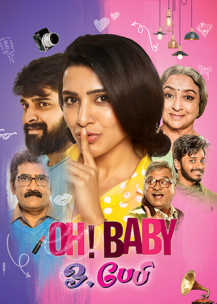 Oh! Baby (Tamil)