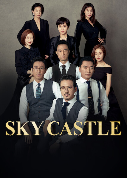 SKY Castle on Netflix AUS/NZ