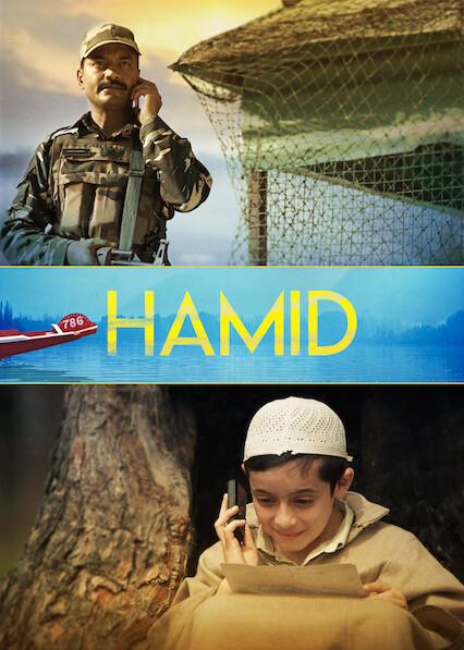 Hamid on Netflix AUS/NZ