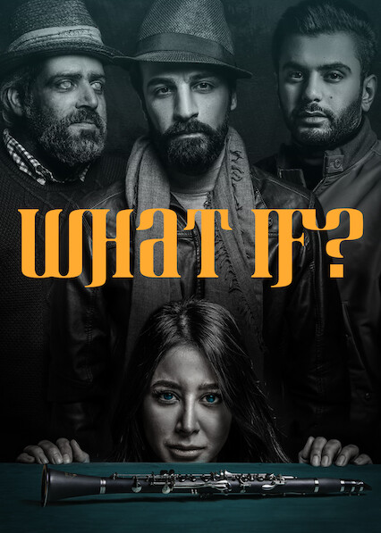 What If? on Netflix AUS/NZ