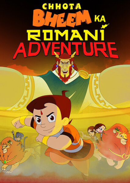 Chhota Bheem Ka Romani Adventure on Netflix AUS/NZ