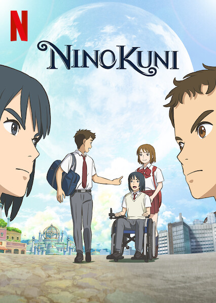 NiNoKuni on Netflix AUS/NZ