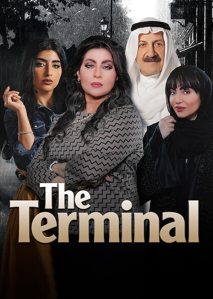 The Terminal on Netflix AUS/NZ