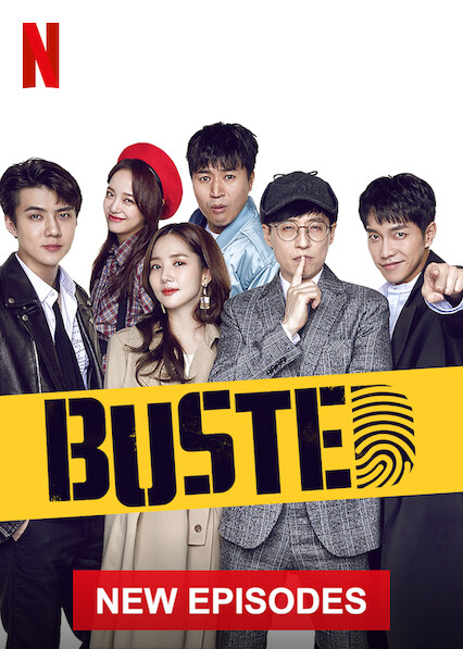 Busted! on Netflix AUS/NZ