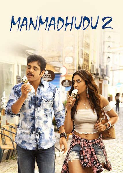 Manmadhudu 2 on Netflix AUS/NZ